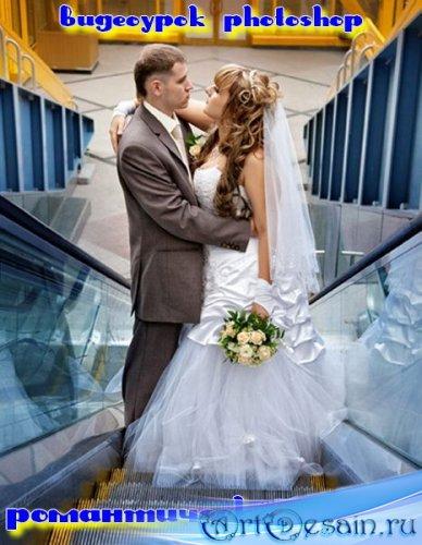 Видеоурок photoshop Романтическое фото