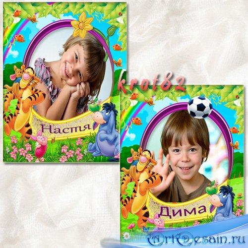 Виньетка для детского сада с героями мультфильма Вини пух и его друзья