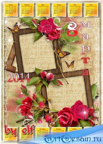 Календарь 2014 - Пусть поцелуем сказочной весны к тебе придут удача и везен ...