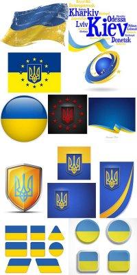 Украинская символика в векторе