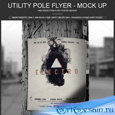 Смарт шаблон постера - Utility Pole Flyer / Poster Mock-up
