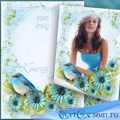 Рамка для фотошопа - Песня птицы в день чудесный