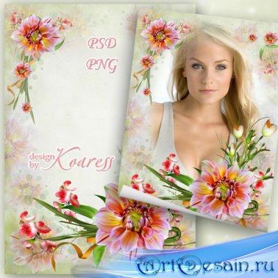 Романтическая рамка для фото с нежными цветами - Цветочная сказка