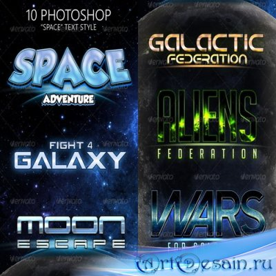 Коллекция стилей - Space Game Photoshop Text Styles