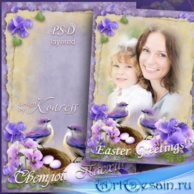 Праздничная рамка для фотошопа с нежными цветами и причьим гнездом - Пасхал ...