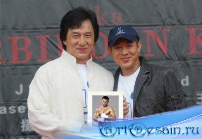 Рамка для фотошопа - Джеки Чан и Джет Ли с вашей фотографией