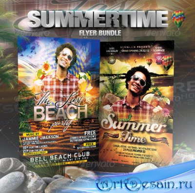 PSD - Summertime Flyer Bundle - 5in1
