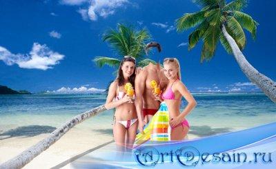 Шаблон для мужчин - С девушками на пляже