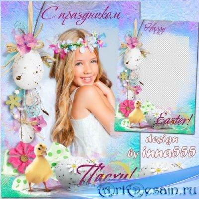 Пасхальная рамка-открытка - Какой прекрасный светлый праздник