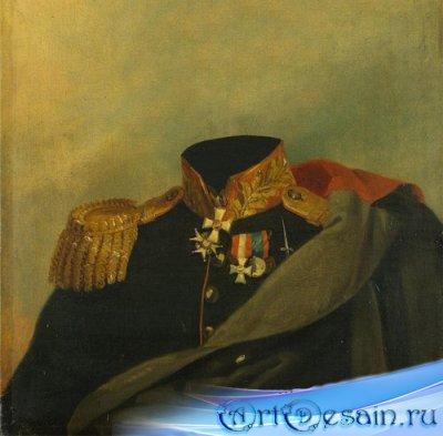 PSD шаблон для мужчин - Полководец ХIX века
