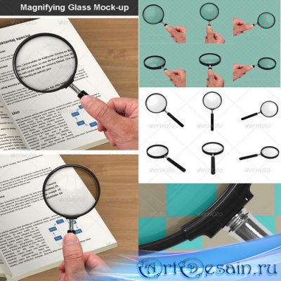PSD исходник - Magnifying Glass Mock-up