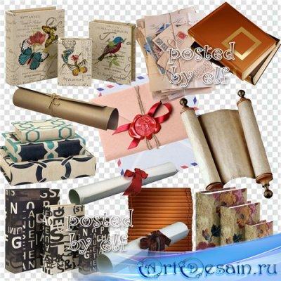 Клипарт в png - Книги, свитки и конверты