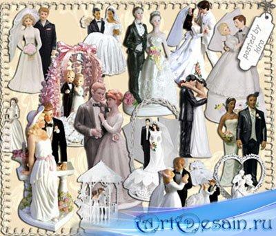 Свадебный клипарт - Романтические статуэтки жениха и невесты