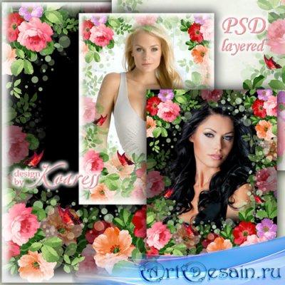 Цветочная романтическая фоторамка - И яркие, и нежные, прекрасные цветы