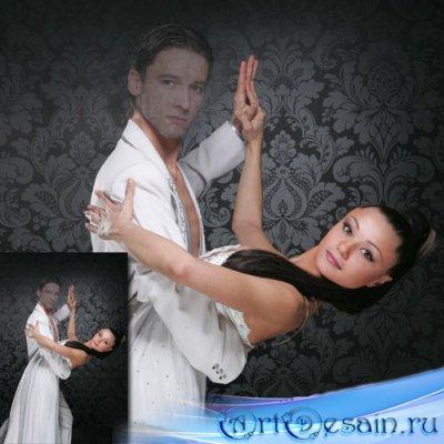 Шаблон для фотошопа - Танцы с девушкой