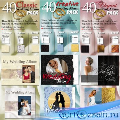 Wedding Albums Bundle - 2340834