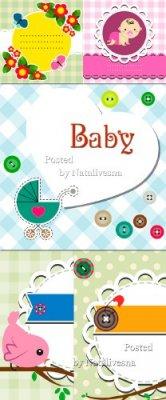 Фоны в Векторе  для малышей и малышек