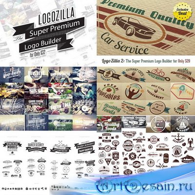 InkyDeals - LogoZilla 1 & 2 - The Super Premium Logo Builder