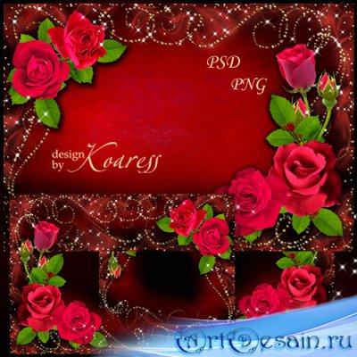 Цветочная рамка для фотошопа - Алые розы в моем саду