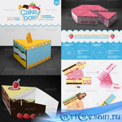 PSD исходник - Cake Packaging Gift Box (CreativeMarket)