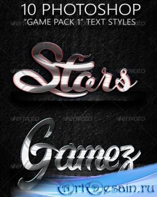 Стили - Game Pack 01 Text Styles