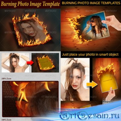 PSD - Burning Photo Image Bundle