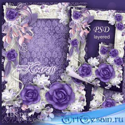 Романтическая рамка для фотошопа - Винтаж в лиловых тонах