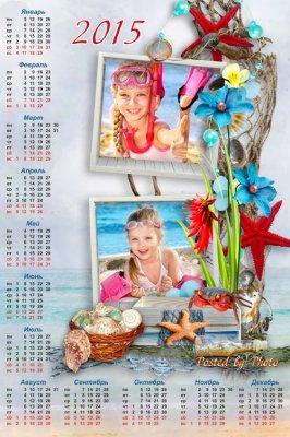 Календарь-рамка на 2015 год - Морская прогулка