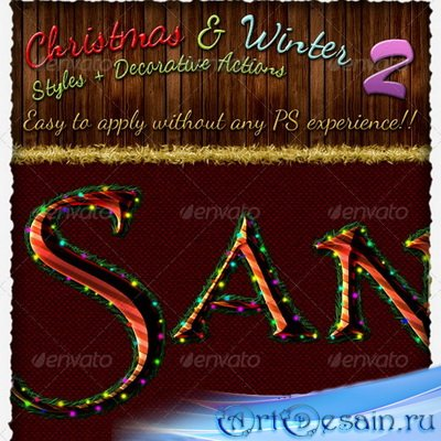 Стили -  Christmas And Winter Styles And Actions 2 - 3336922