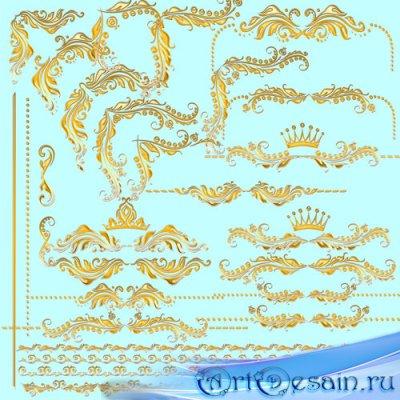 Винтажные золотые узоры и уголки для рамочек