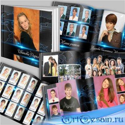 Школьная фотокнига для выпускного – Неоновый свет