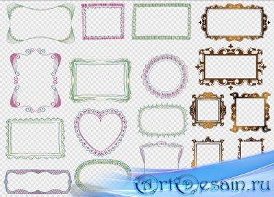 Клипарт- Рамки вырезы с узорами и цветом золота на прозрачном фоне