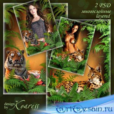 Многослойные рамки для женских портретов с большими кошками для фотошопа -  ...