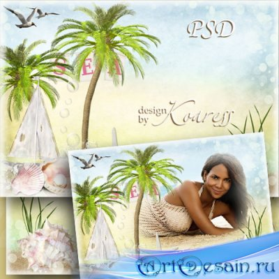 Рамка для фотошопа - Тропическое солнце, ласковое море