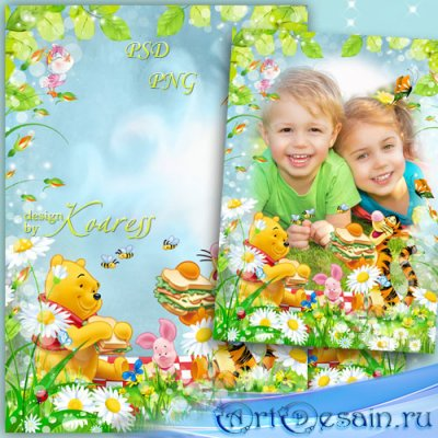 Детская рамка для фото - Веселый пикник