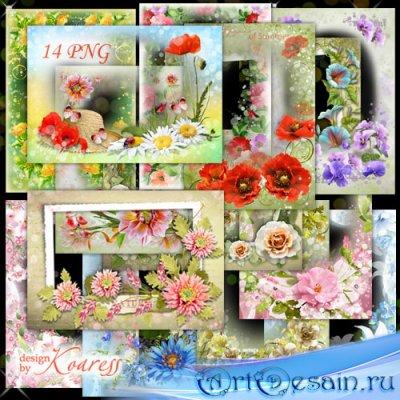 Цветочные png рамки - Нежные летние цветы
