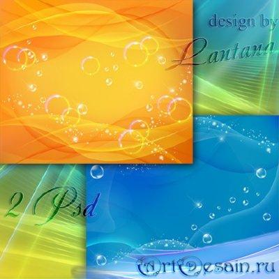 Многослойные фоны - На летнем солнце мыльные сияют пузыри