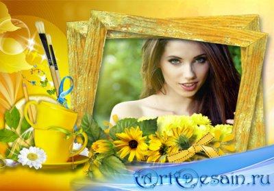 Рамка женская – Жёлтый цвет лета