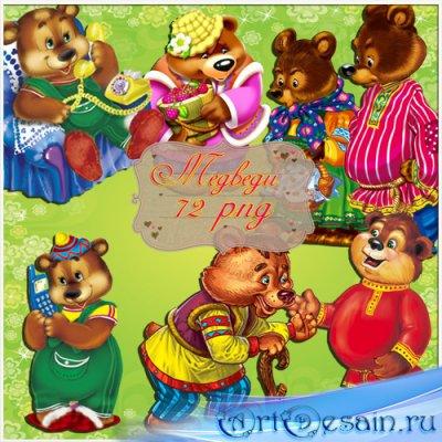 Клипарт - Мишка ,косолапый