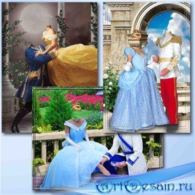 Романтические парные шаблоны для фото – Принц и принцесса