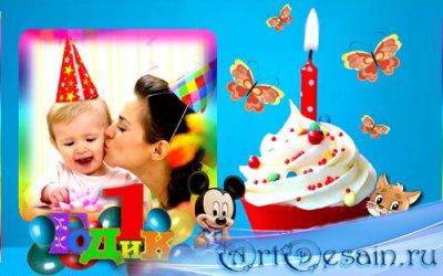 Детская рамочка для фото - Праздник детства