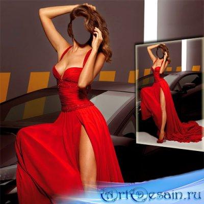 В красном платье у машины - Женский шаблон