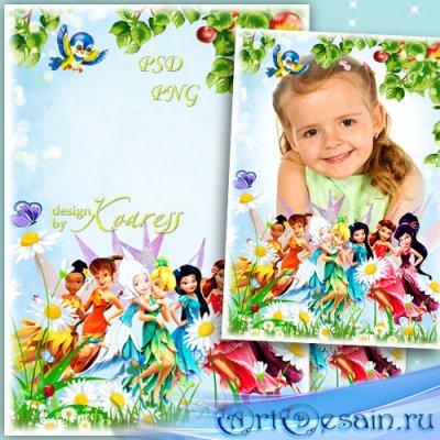 Рамка для фото девочек - Милые феи на лесной поляне