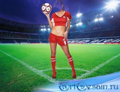 PSD шаблон для девушек - Футболистка в форме