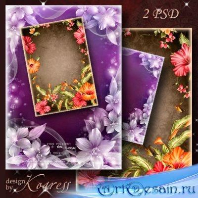 Две цветочные рамки для фотографий - Очаровательный гибискус