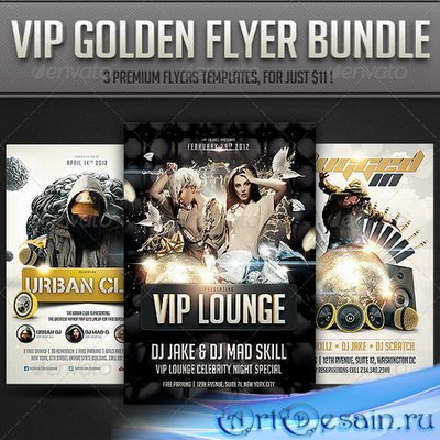 Сборник Флаеров - VIP Golden flyer Bundle