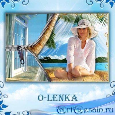 Рамка для фотошопа - Я жду тебя у моря в тишине