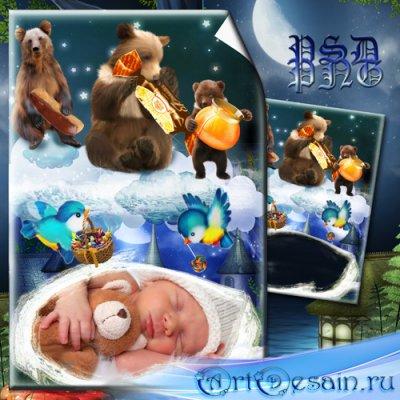 Фоторамка для детей - Сладкие сладкие сны