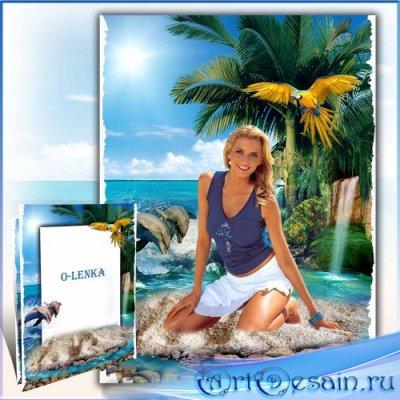 Рамка для фотошопа - Есть чудесный остров в Тихом океане