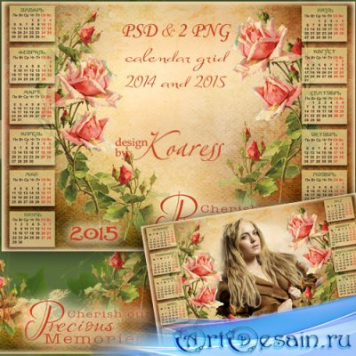 Романтичный календарь с рамкой для фото на 2015, 2014 года - Прекрасные вос ...
